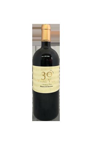 Cignomoro 30 Vecchie Vigne Bianco di Alessano